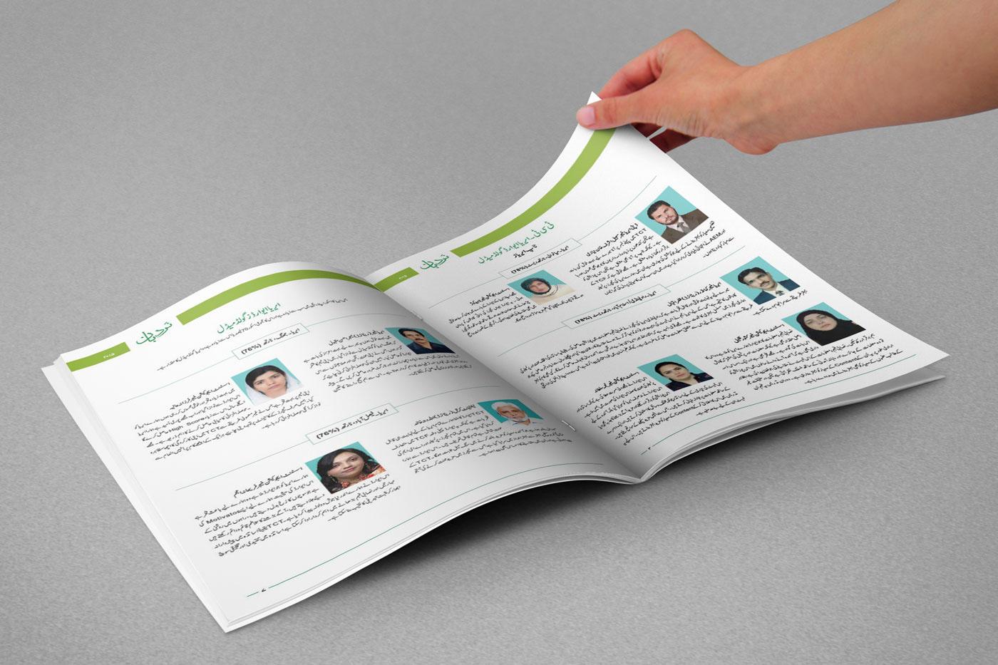 graphic design magazine TCF citizen foundation print school brand