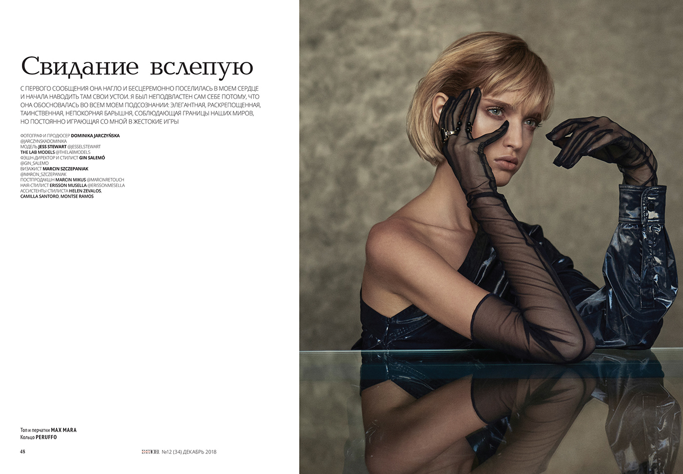 Photography  retouch retoucher editorial fashion photography fashionography  fashion editorial