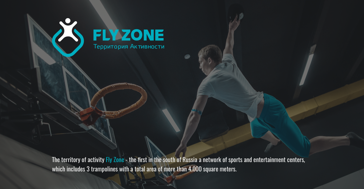 фитнес батут ночь баскетбол спорт футбол gym планка лендинг fitness