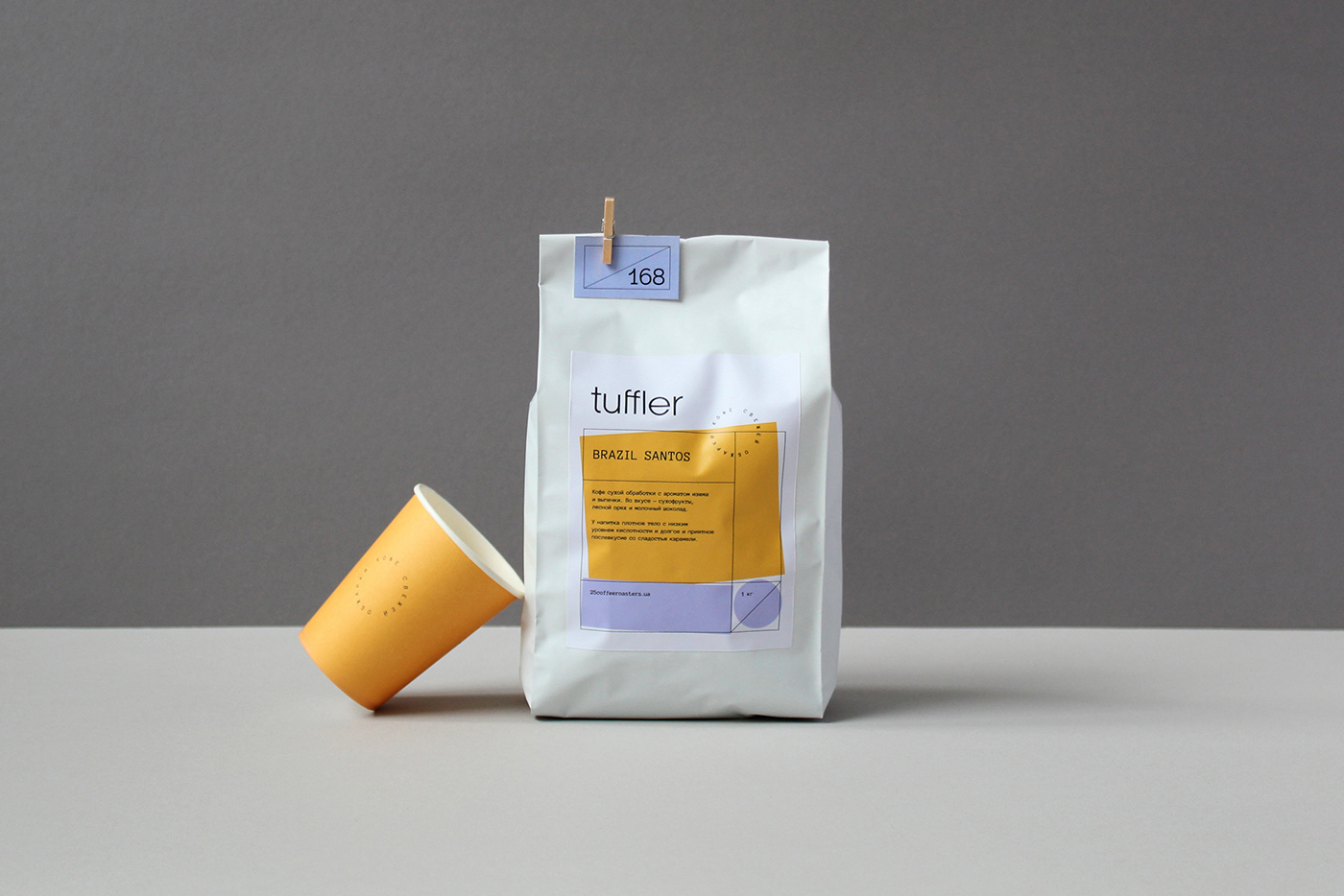 coffee packaging identity Coffee roasting coffee cups Geometric Shapes minimalistic posters orange color Business Cards Coffee