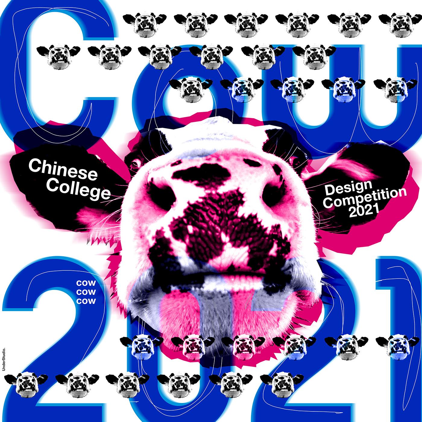 Chinese College design Francesco Mazzenga graphic design  Poster Exhibition 2020 Zodiac Cow