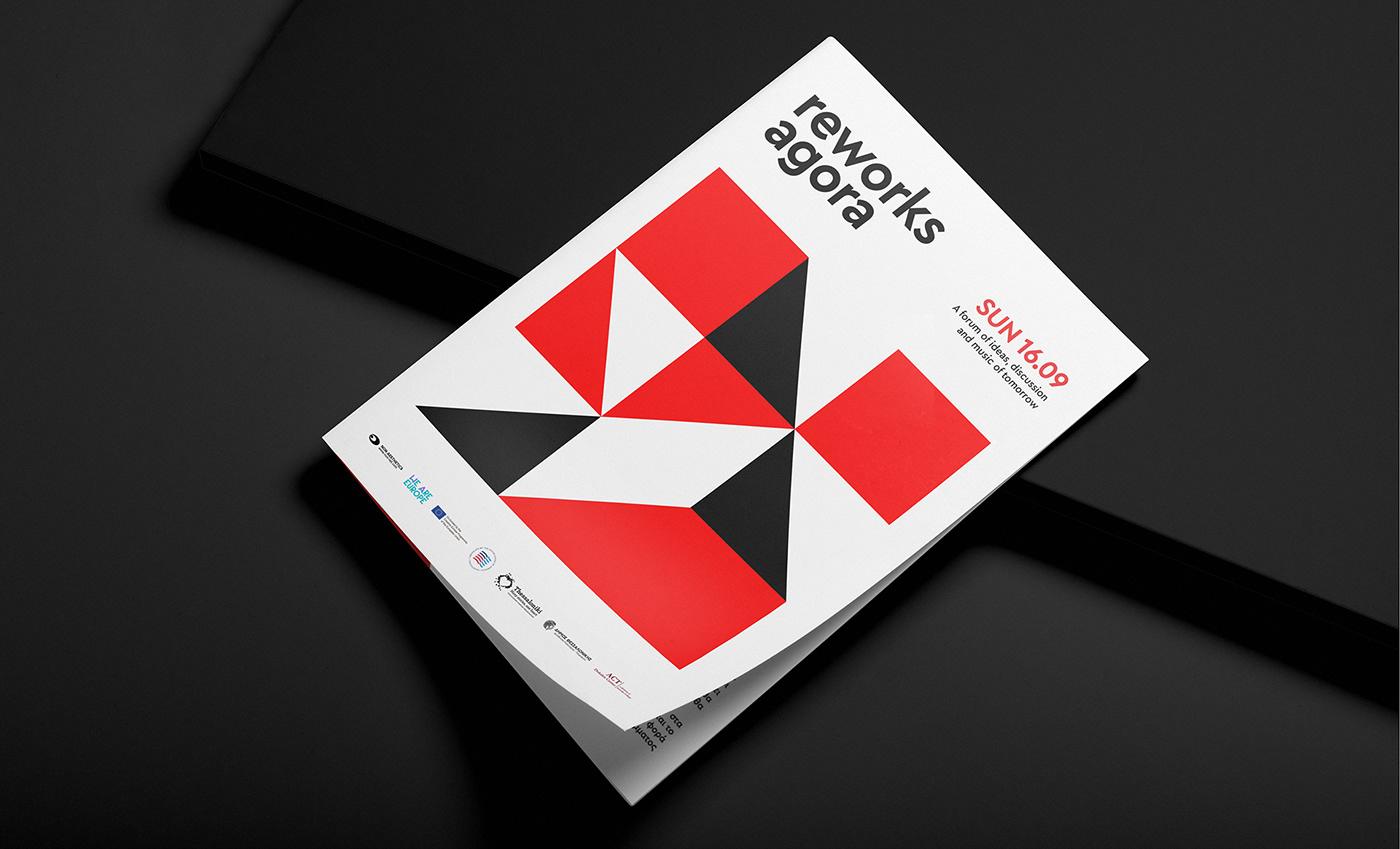agora conference Event festival geometric kuki design poster Reworks social media THESSALONIKI