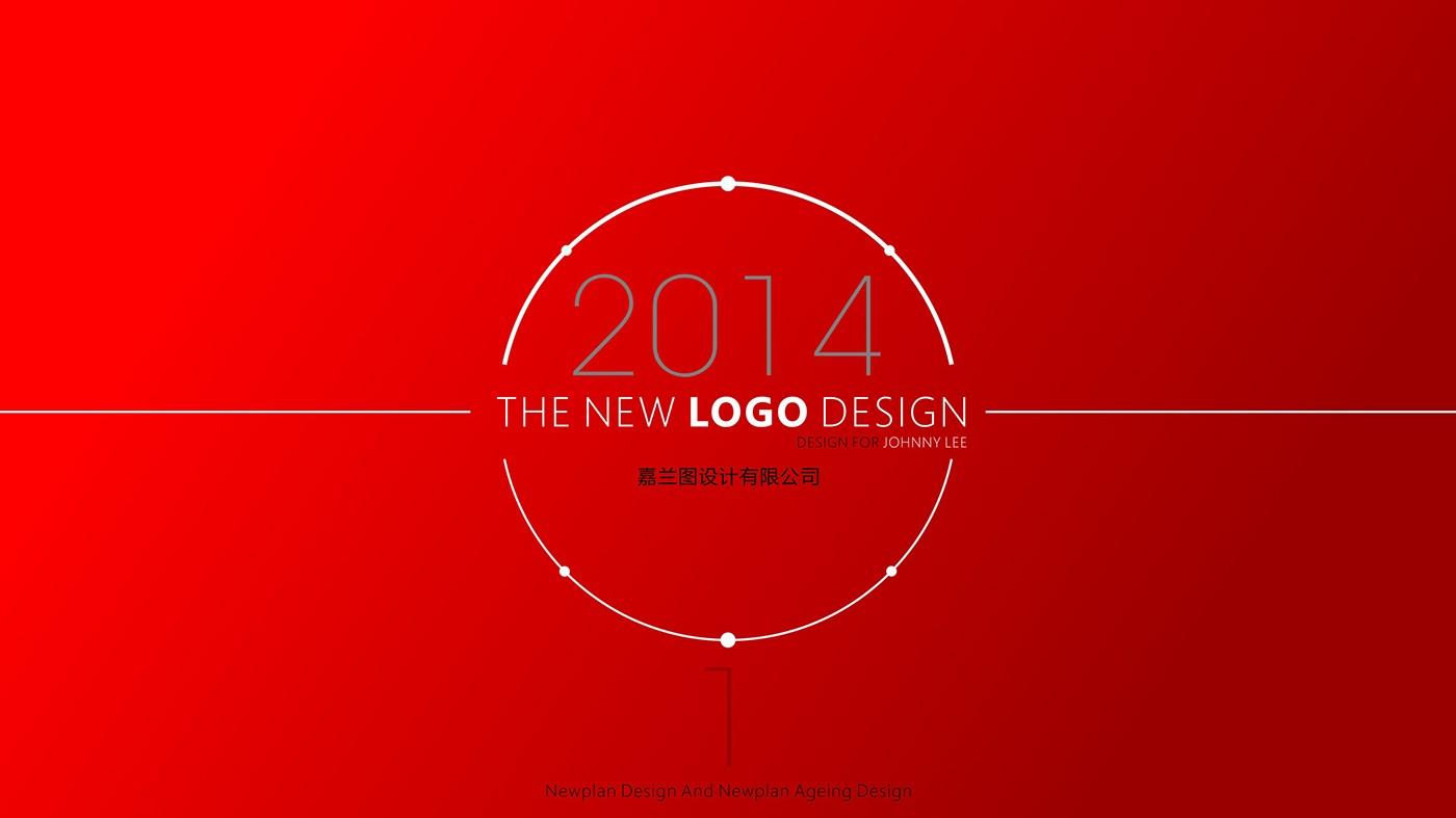 New Plan Design Company Logo Design In 2013 On Behance