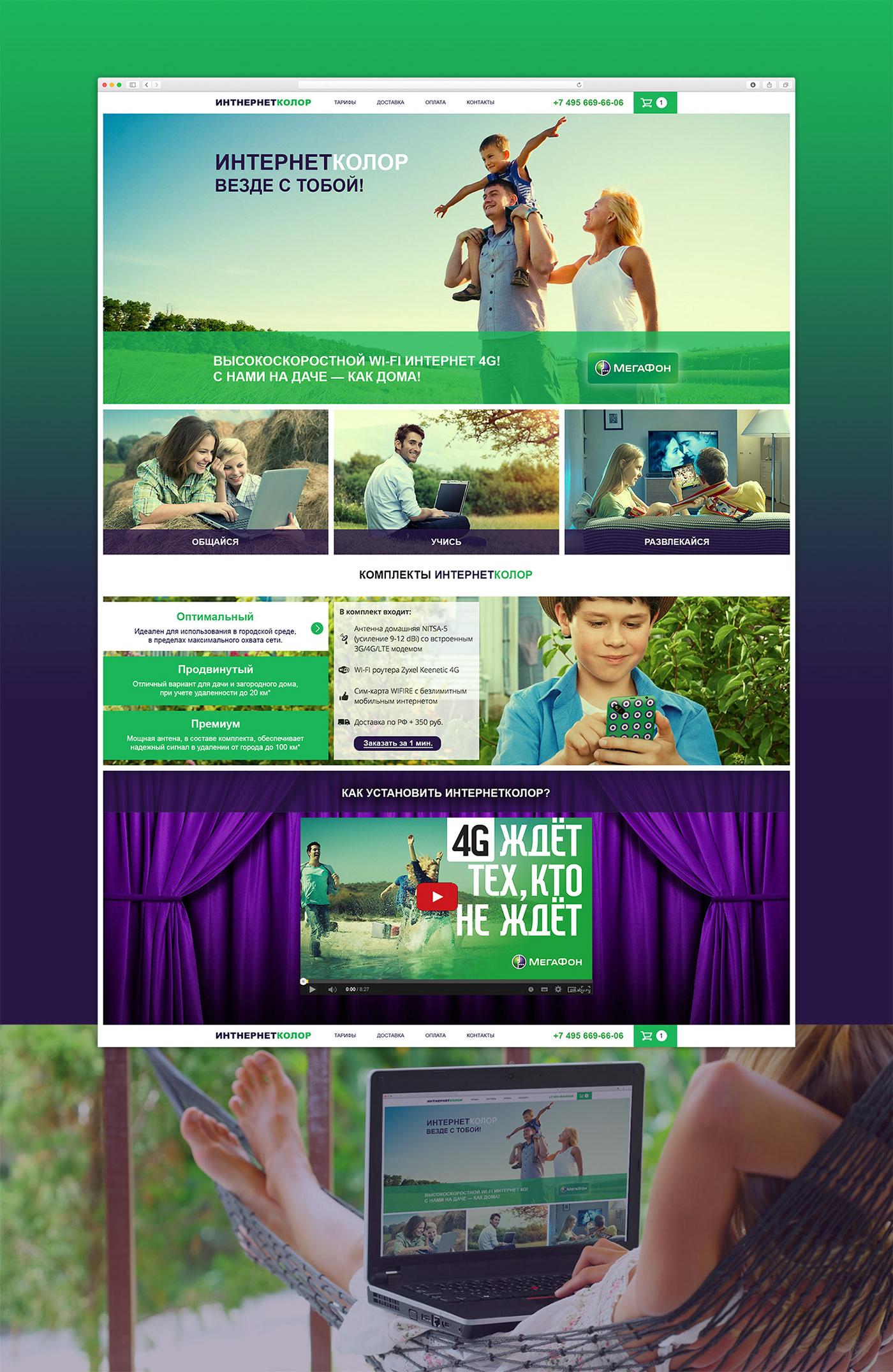 site Web Web Design  дизайн сайт