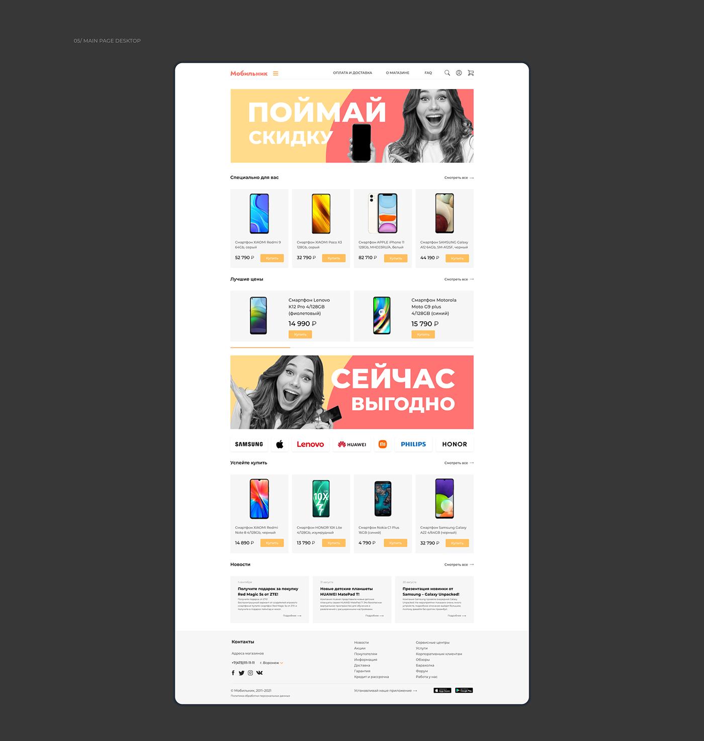 Behance e-commerce UI/UX ux Web Design  Website xD Adobe XD ui design user experience