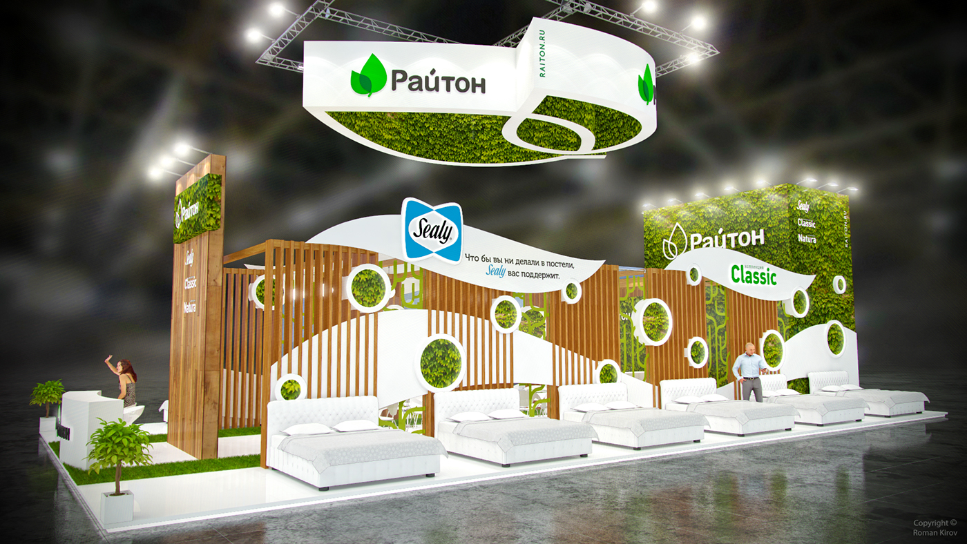 Exhibition Stand Behance : Exhibition stand rayton on behance
