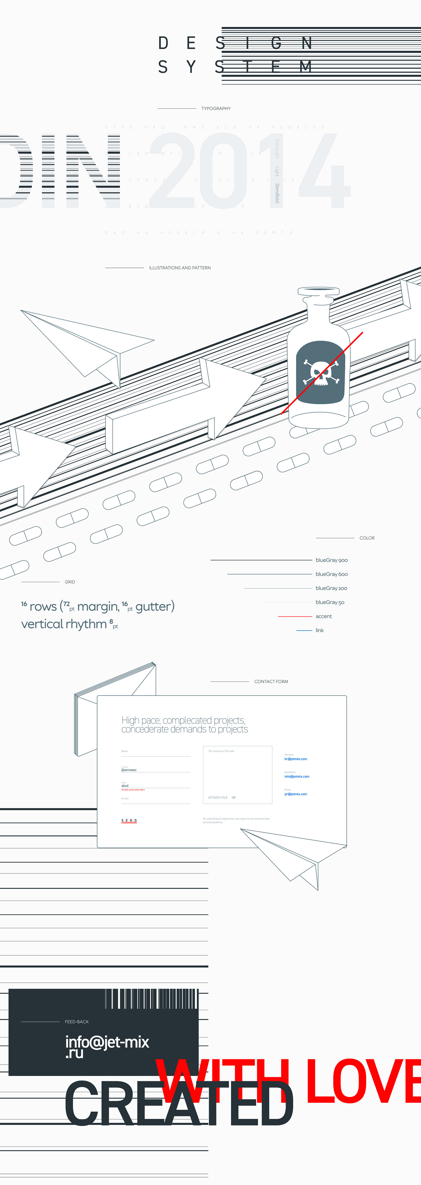concept design jetmix webStudy
