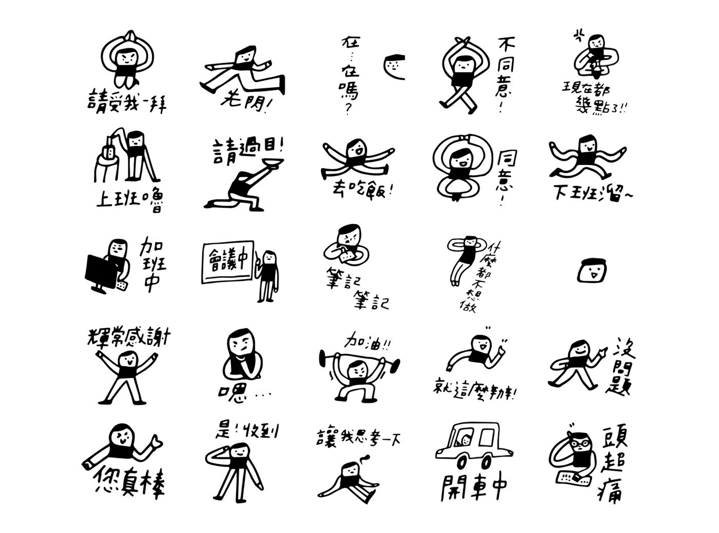 chatting sticker Drawing  Emoji ILLUSTRATION  line Line Sticker vector