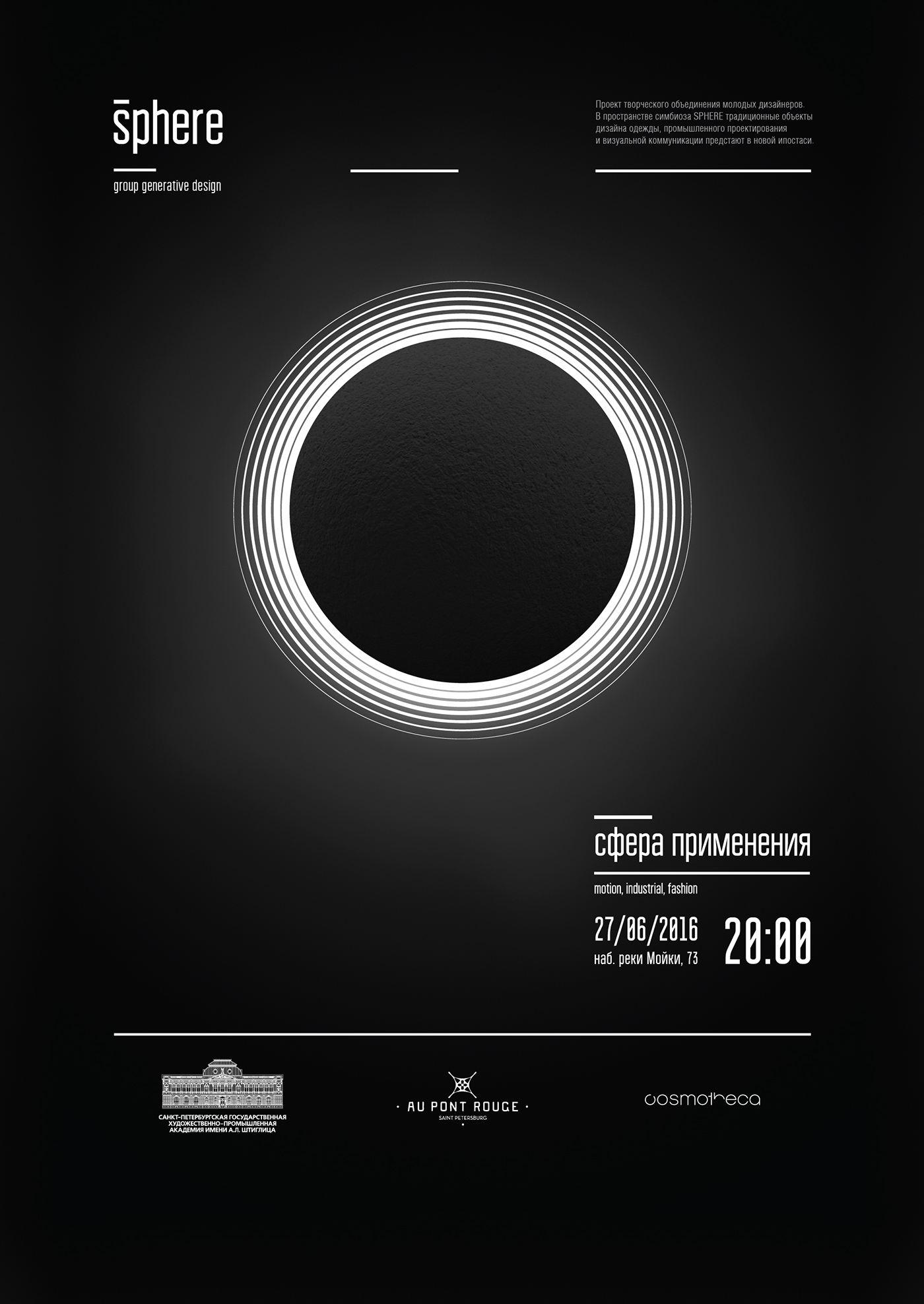motion,interactive exhibition,light,sphere,Minimalism,media,light design,emotion,Performance,Show,action,effect,industrial