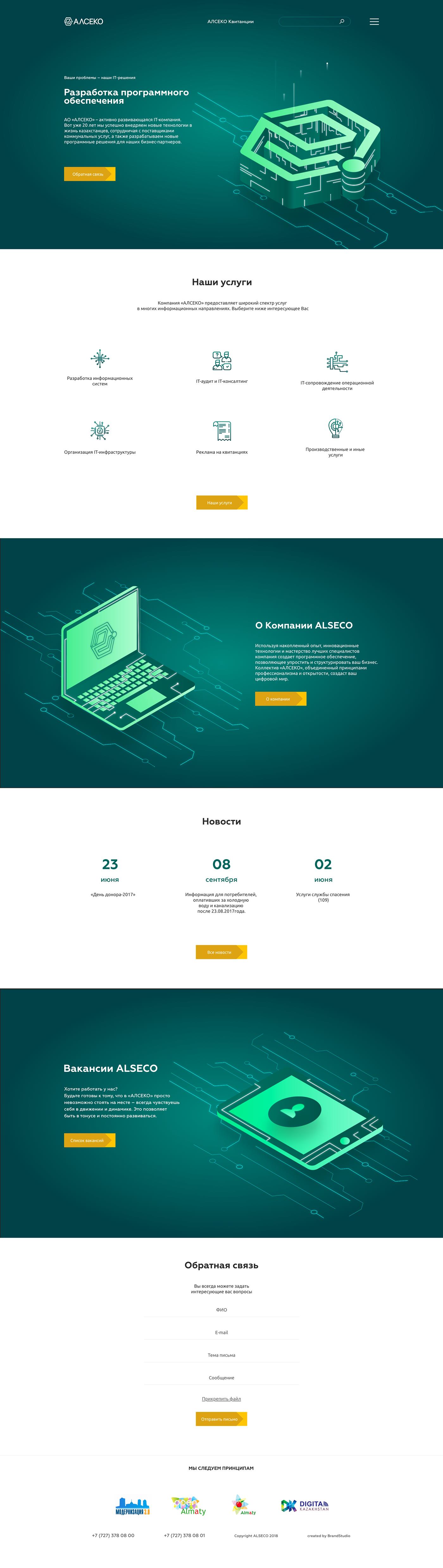 Web web-design creative IT animation  almaty kazakhstan