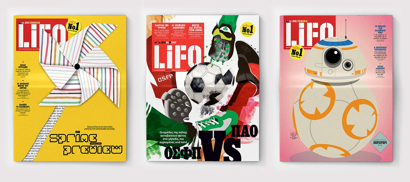 Greece Lifo magazine newspaper