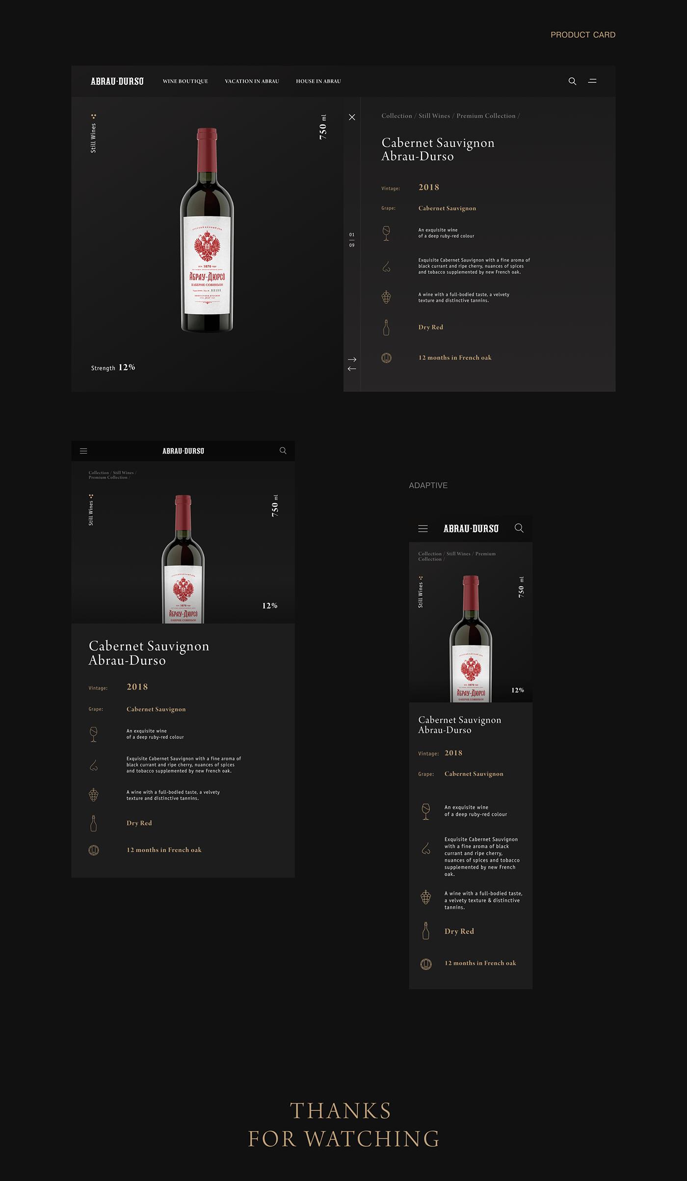 Figma Interface ux Web Website bottle Champagne redesign web development  wine