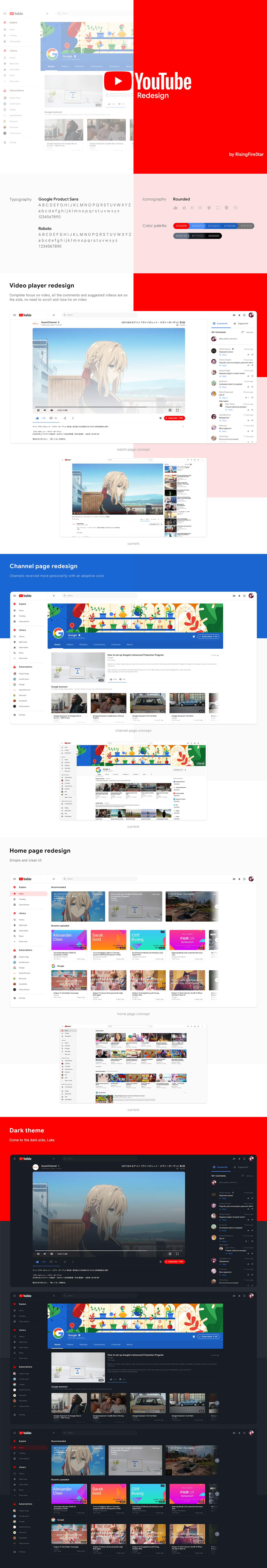 youtube redesign material design UI ux material design