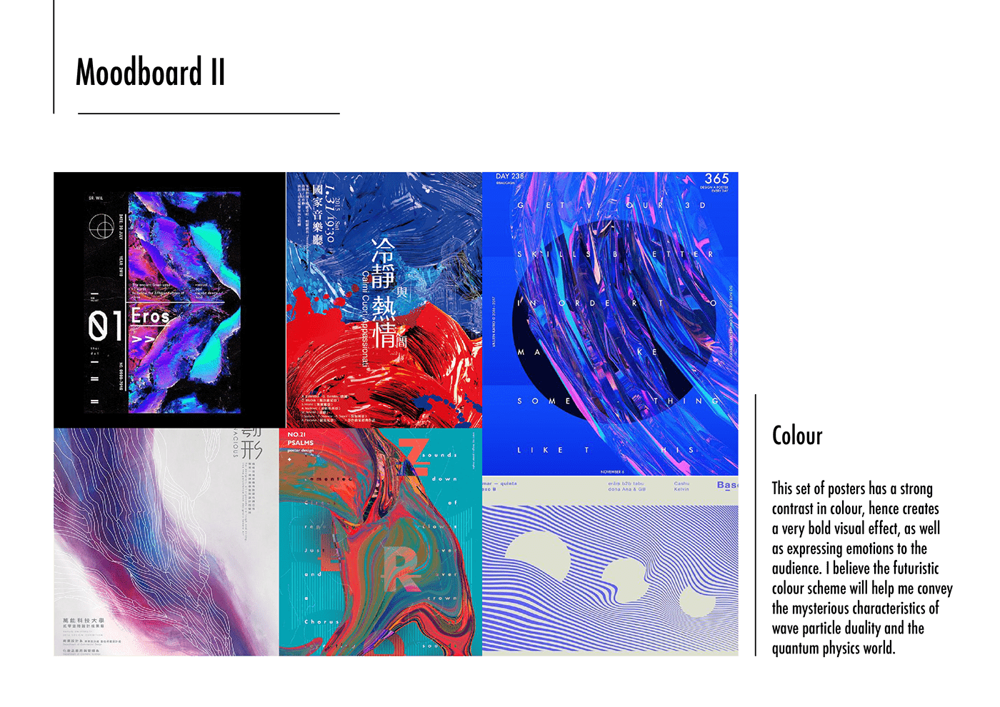 Image may contain: art, screenshot and painting