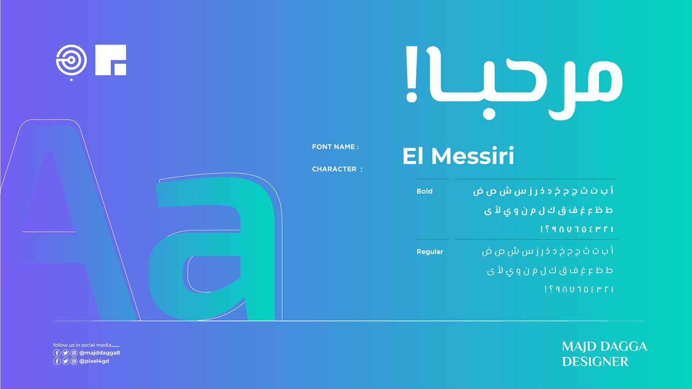 أجمل 80 خط عربي للتحميل مجاناً - TOP 80 Arabic fonts 2cf02e83799785.5d6a3e33e11ee