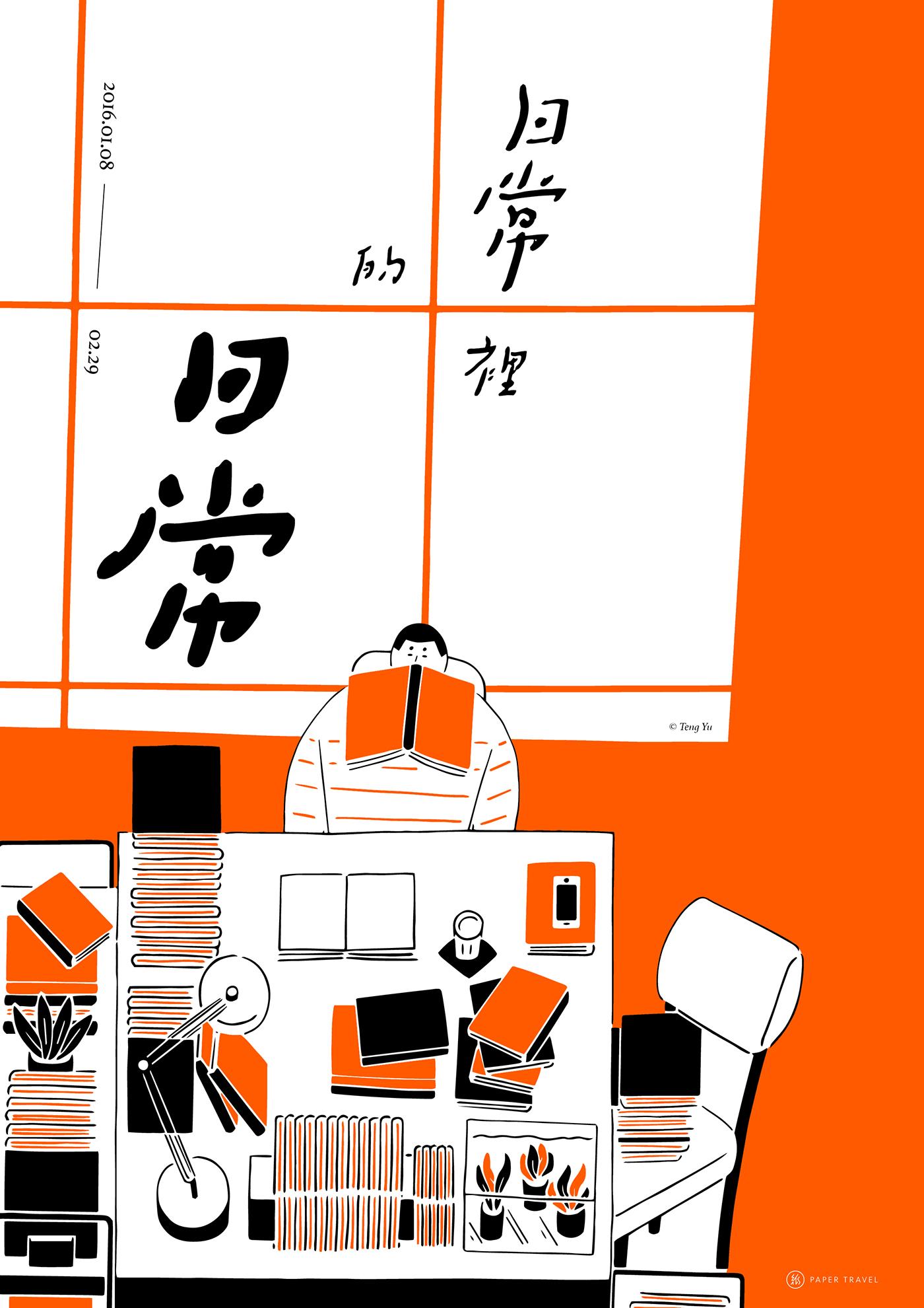 Sunny Day on Behance | Sunny days, Logo color schemes
