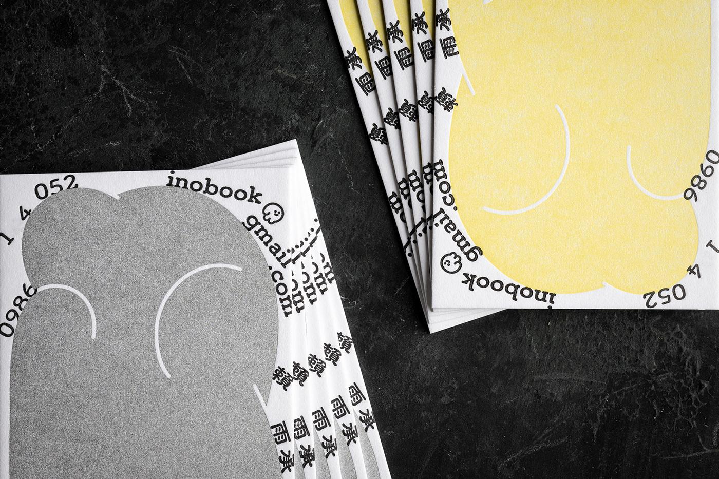 #sionhsu #inolai #ball #yellow #2020 #design #graphic #motion #ci #vi #illustrator #Taiwan #nantou #coutun #cute #AE #AI #renew