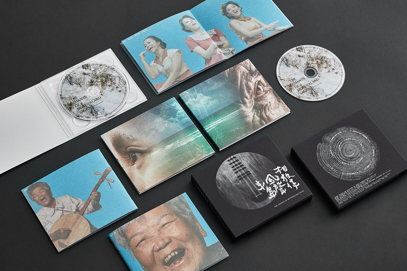art direction  cover graphic design  print record taiwan typography   Album design package design  music