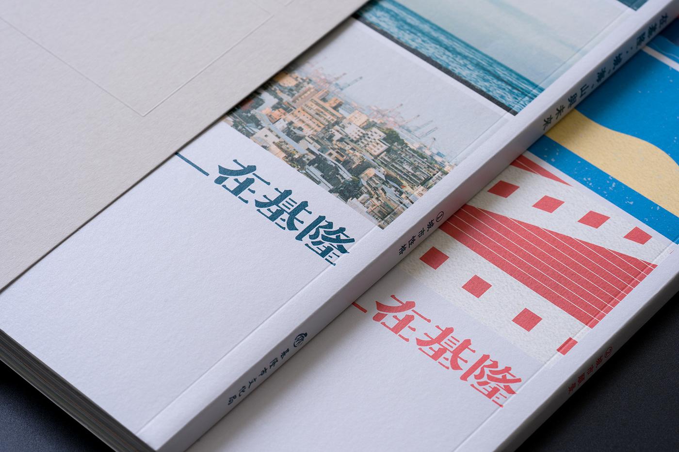 Image may contain: handwriting, book and screenshot