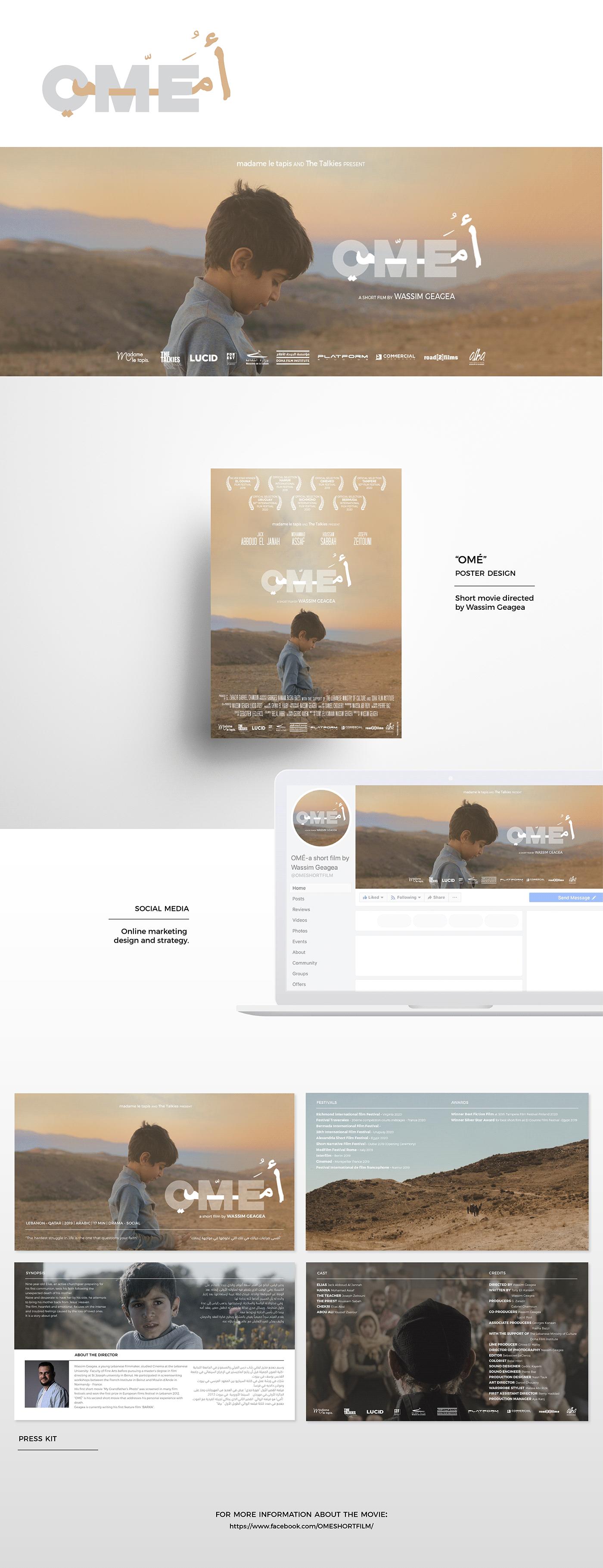 Advertising  cinematography graphic design  marketing   movie Poster Design social media