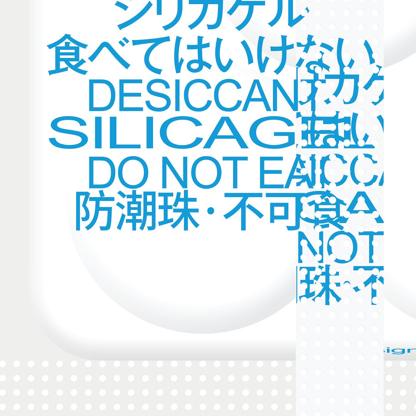 poster 创意 海报