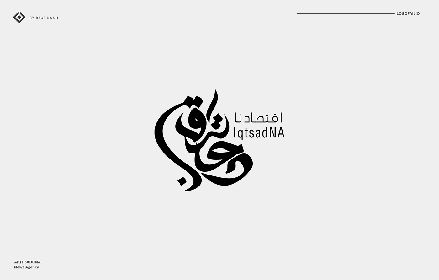 brand,branding ,design,foilio,graphicdesign,ILLUSTRATION ,logo,Marker,marketing