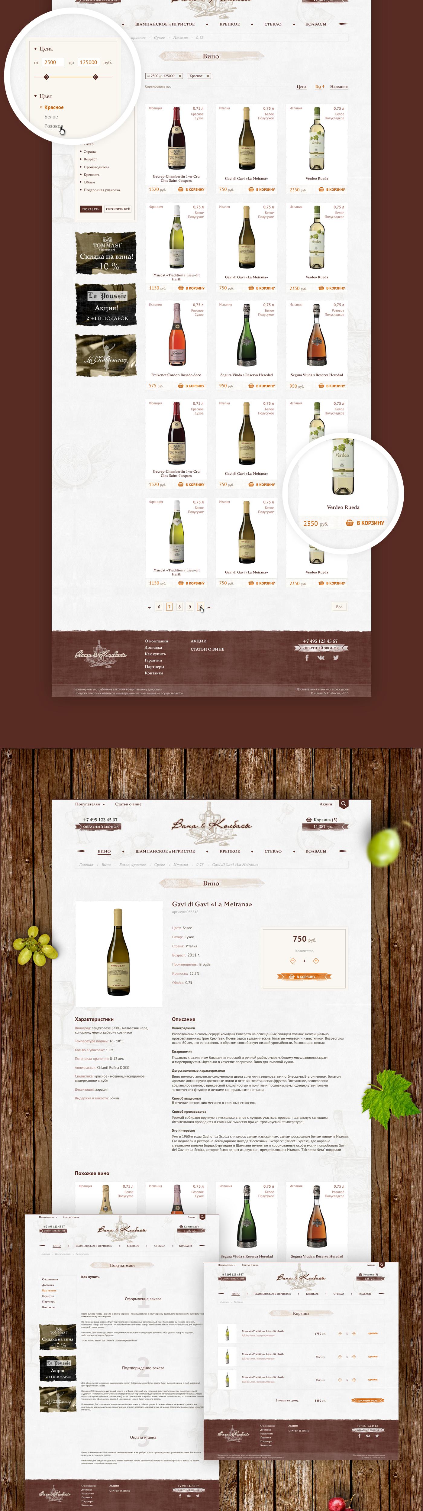 Online shop wine e-commerce alcohol Web