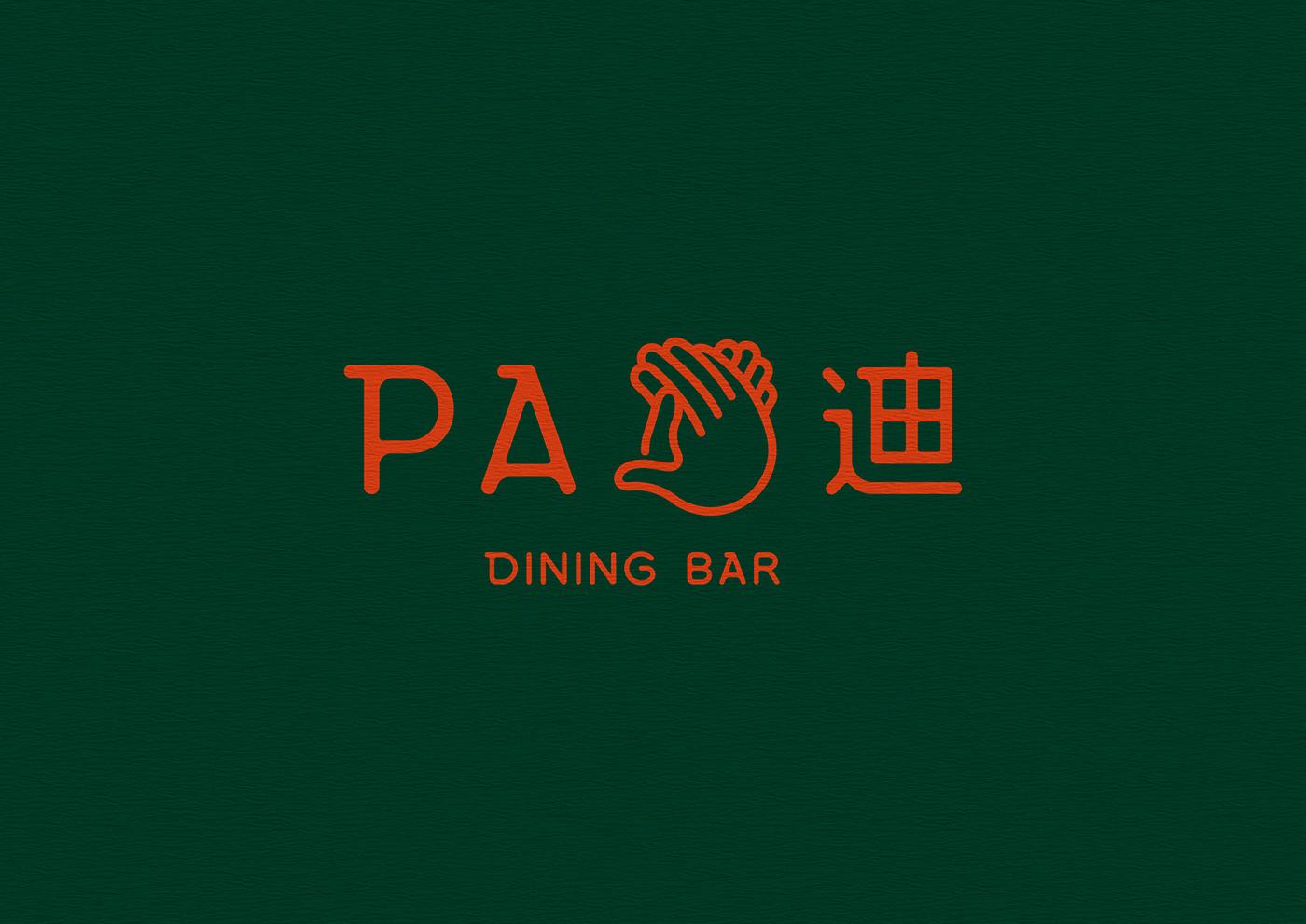 bar branding  graphic design  ILLUSTRATION  logo Macao macao design poster restaurant untitled macao