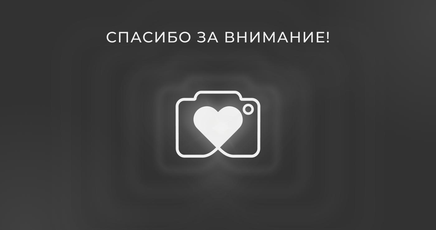 Image may contain: screenshot and logo