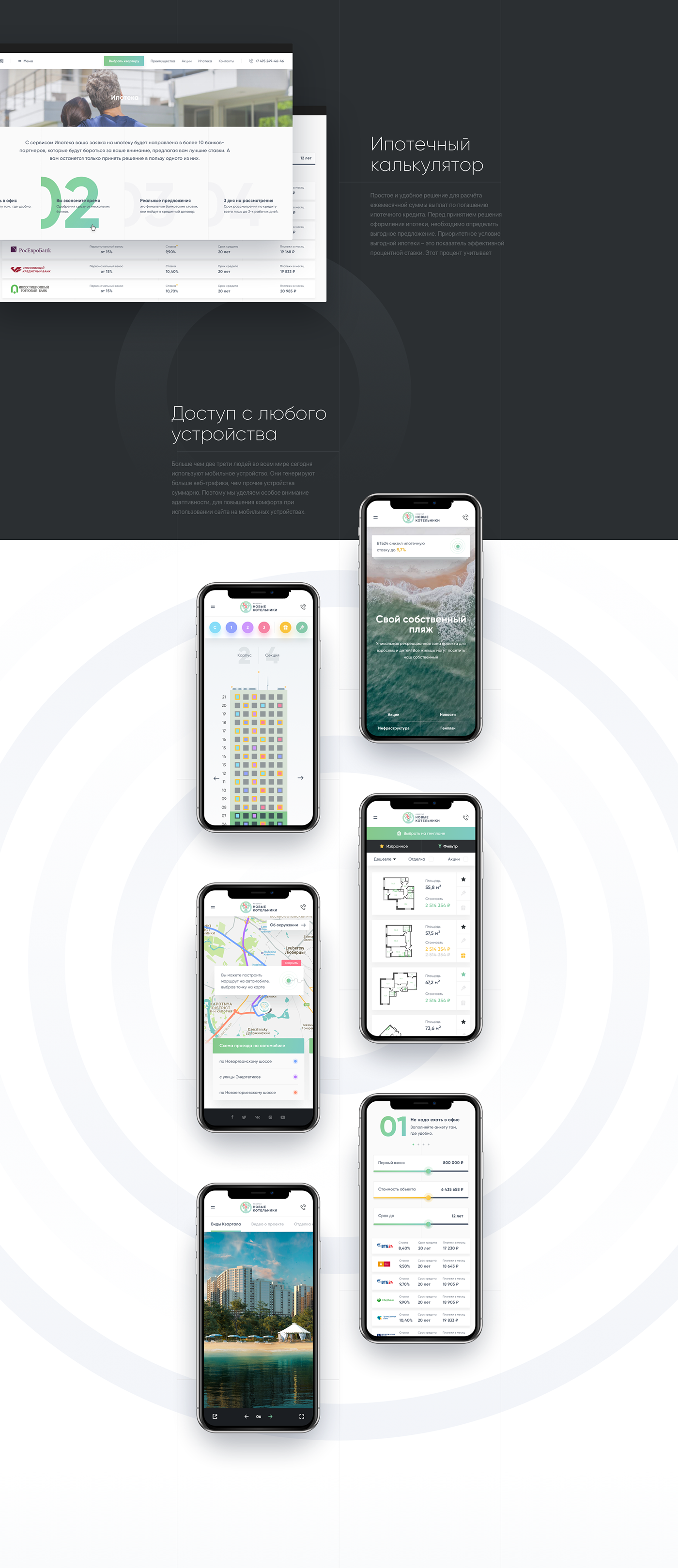 Webdesign UI ux animation  motion creative Website adobe sketch apartments