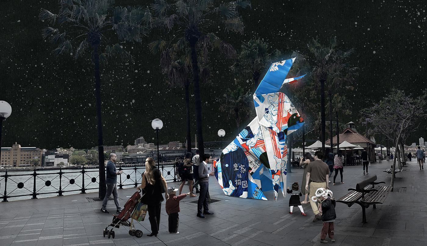 installation Lunar Lantern rabbit collage sydney