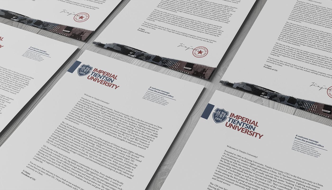 brand University print Web VI