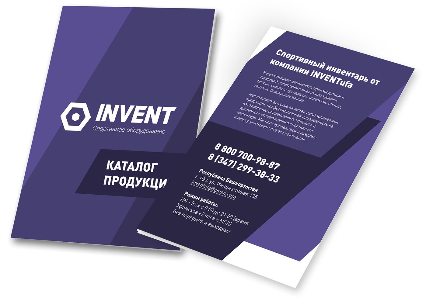 design catalog Freelance psd Mockup