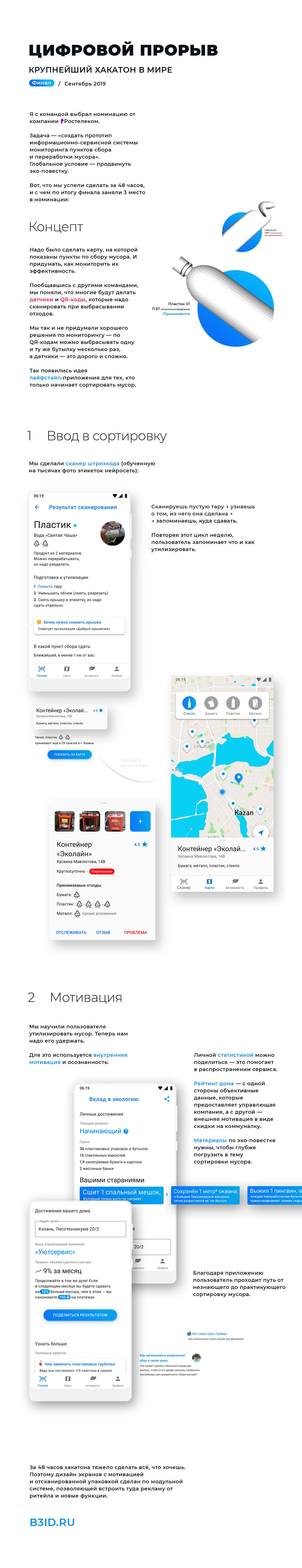Image may contain: abstract, screenshot and map
