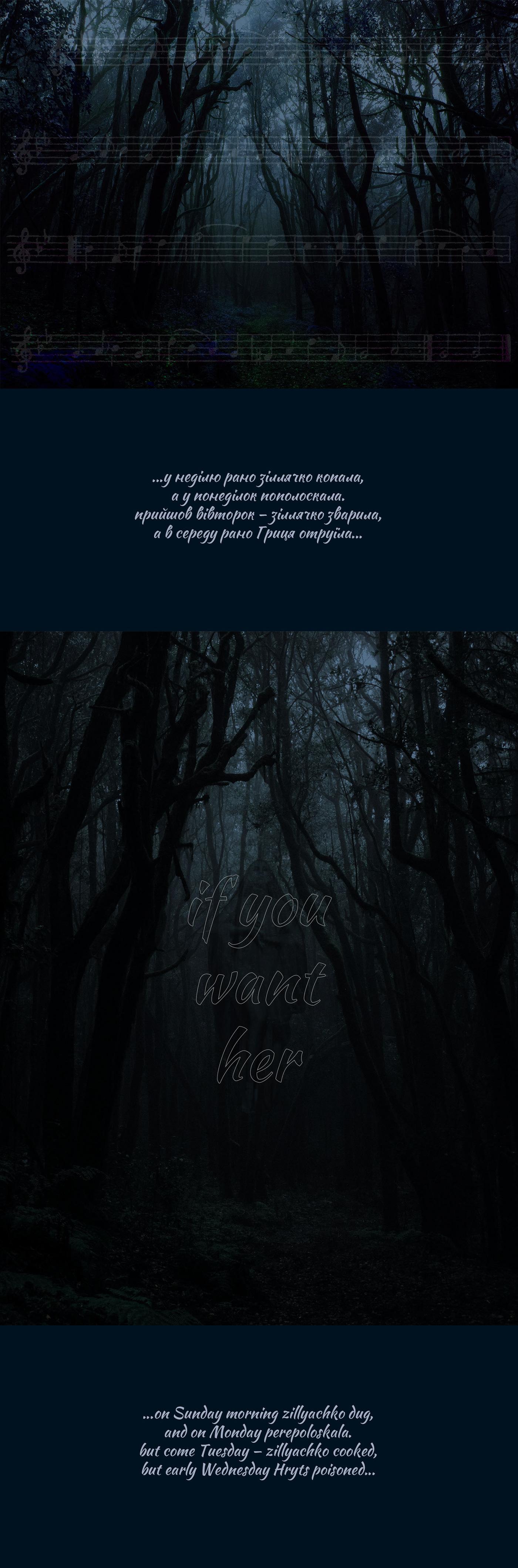 Image may contain: fog, tree and screenshot