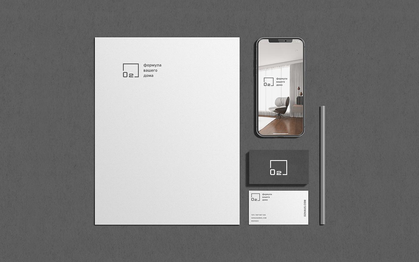 architecture brand identity colorplan gray home identity Interior Logotype minimalistic Scandinavian