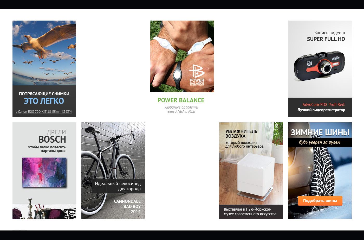 e-commerce design Responsive shop by
