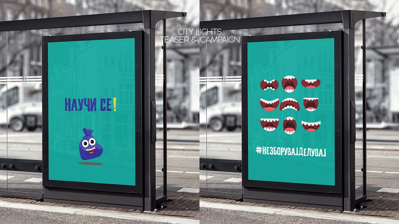 Image may contain: billboard, screenshot and outdoor