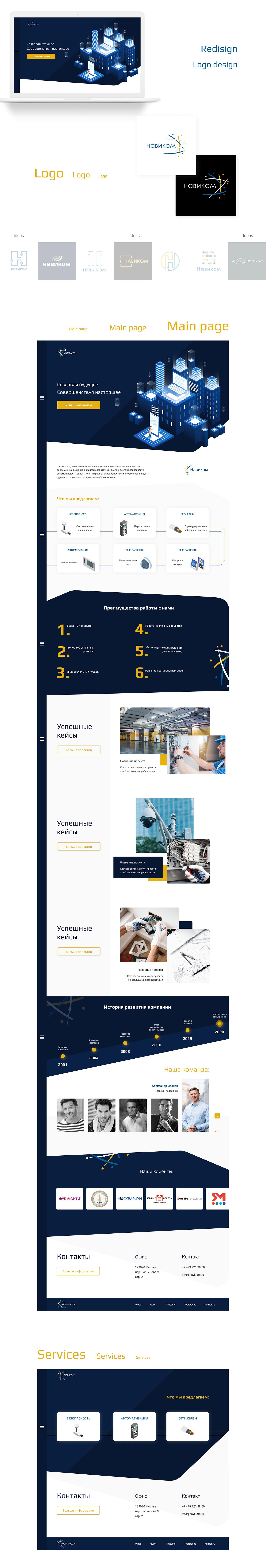 design Web Design  вебдизайн вебсайт дизайн логотипа дизайн сайта Сайт для бизнеса