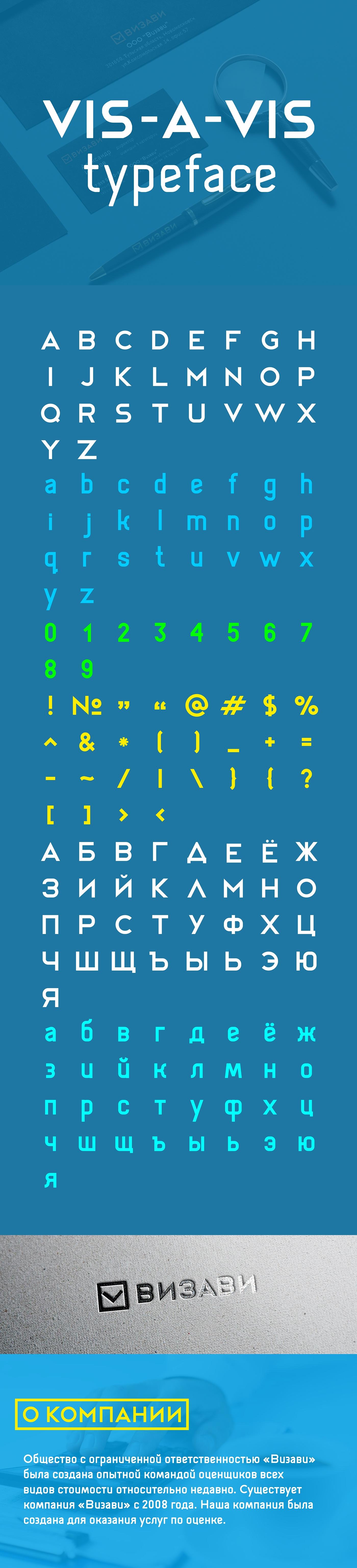 vasavis font Typeface