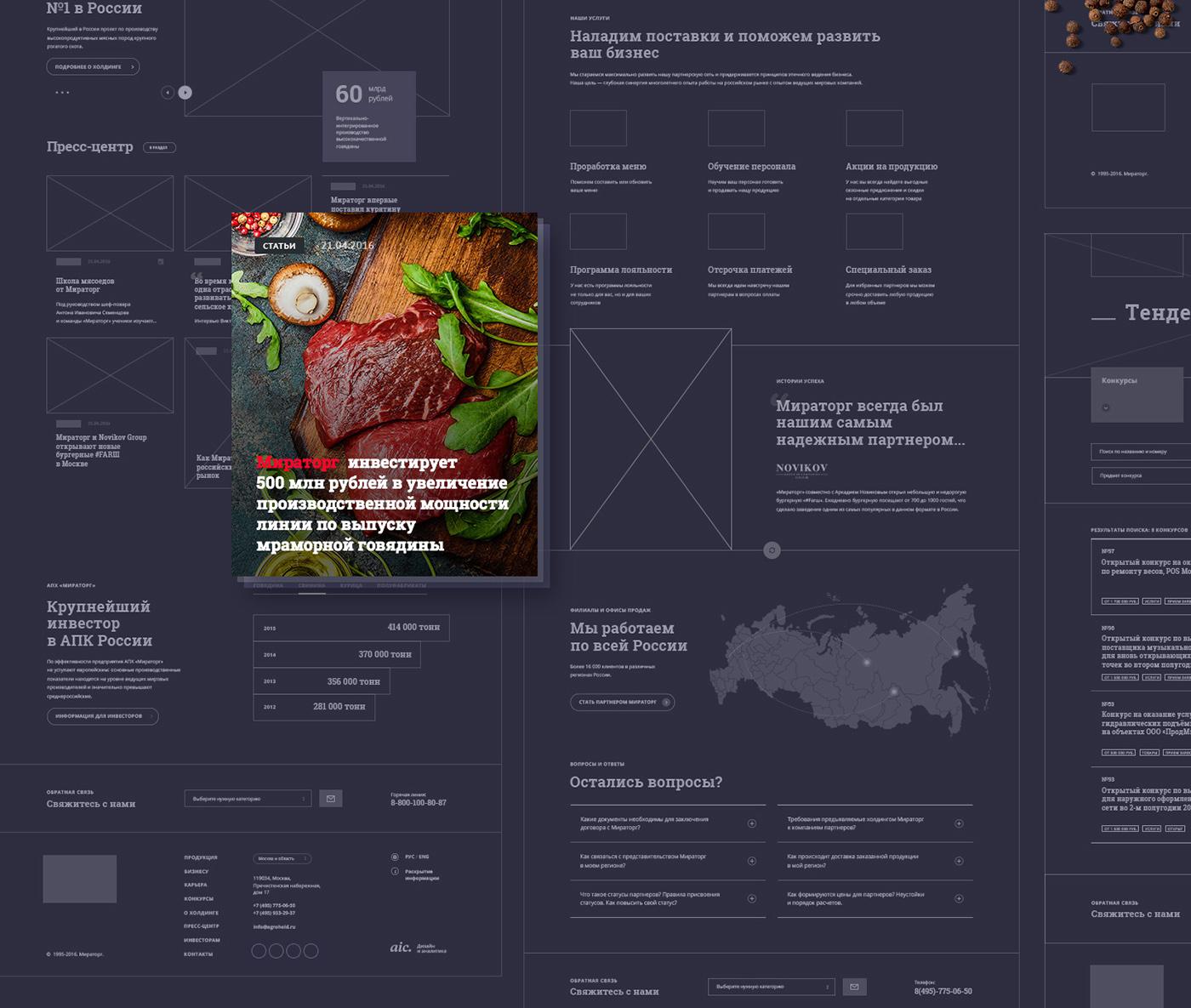 black Angus Miratorg corporate Website red meat UI ux Responsive steak