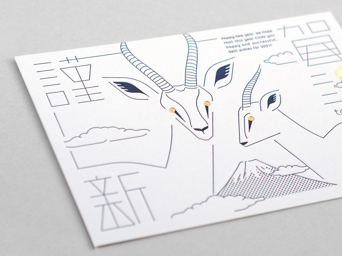 animal blue card Chinese Character gold kanji
