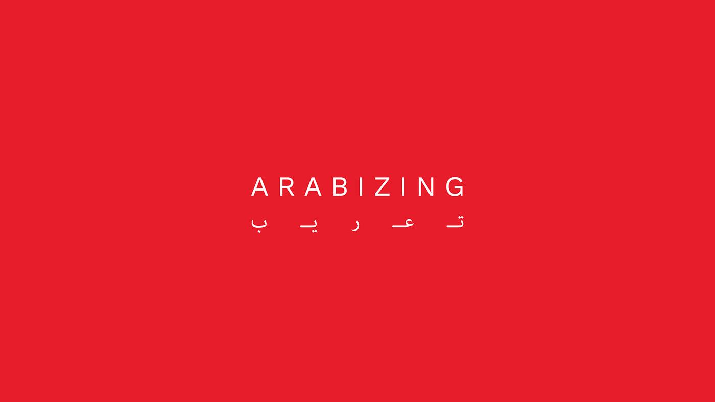 Conforama It Mobili.Conforama Brand Arabizing On Behance