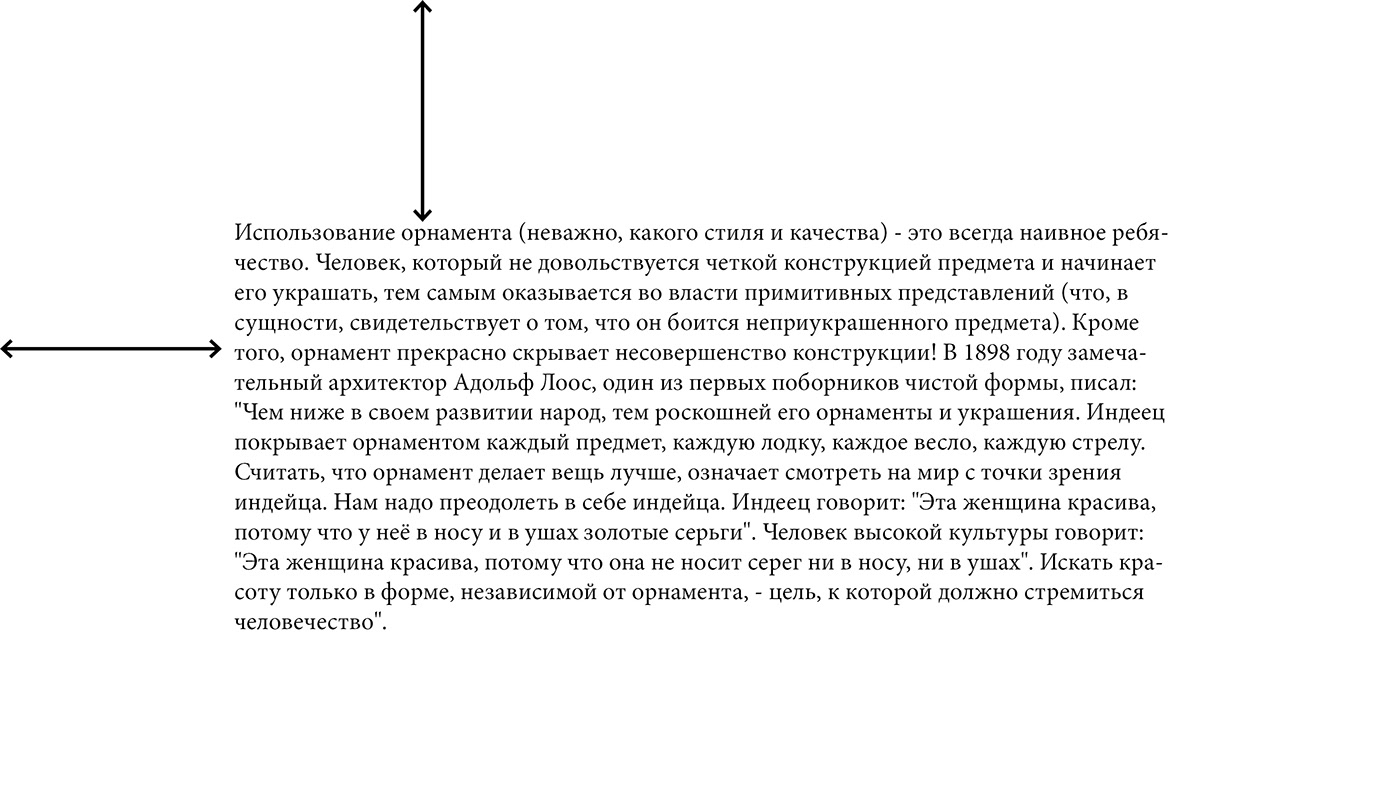 editorial design  graphic design  magazine page layout presentation print design  typography