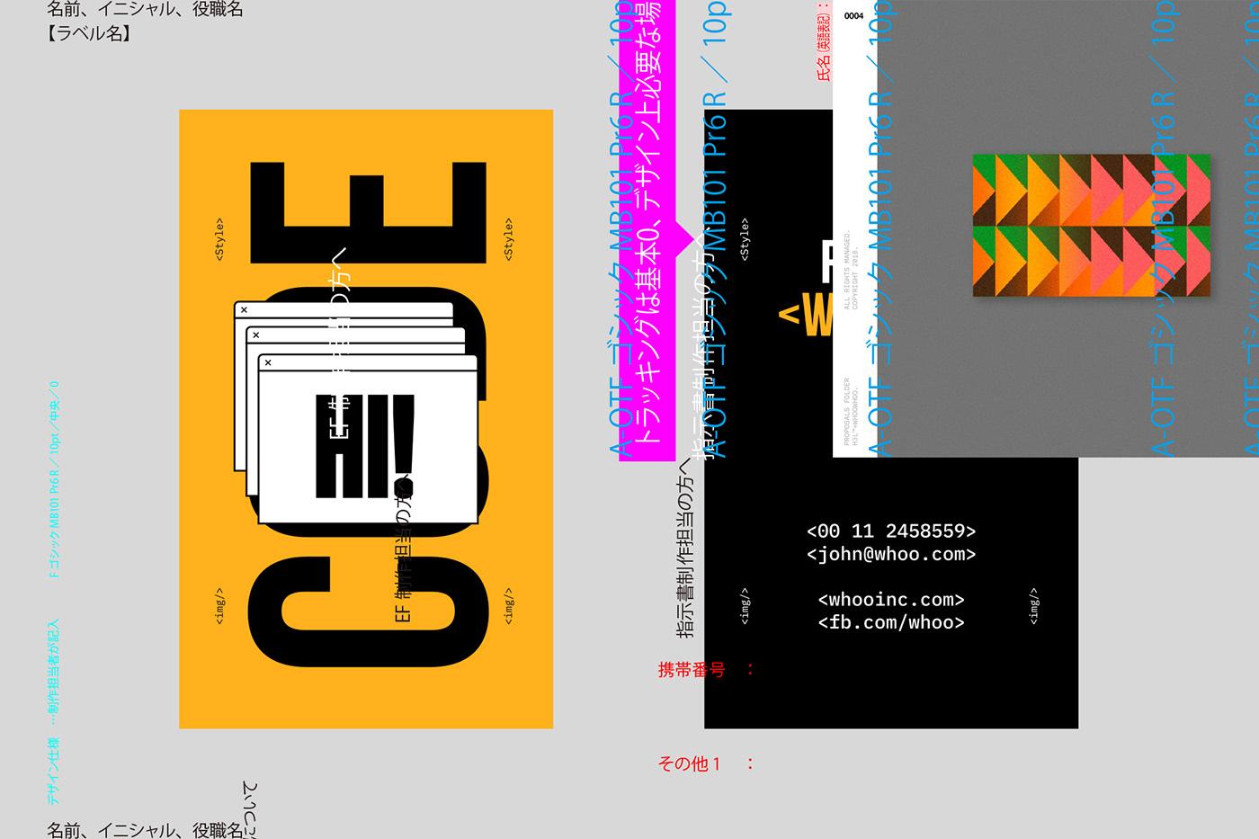 minimal pop japan colors Fun cool fresh grid collages artwork