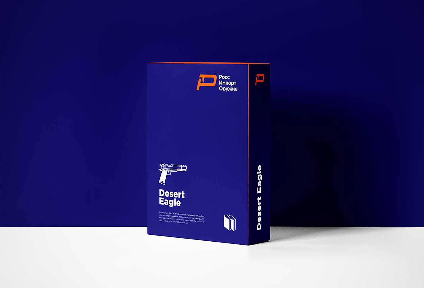Gun pistols rifle Weapon logo brand identity