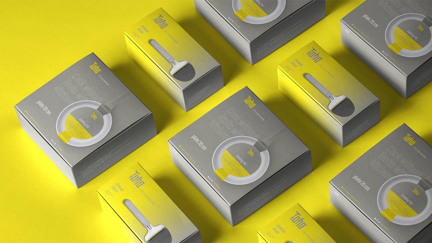 branding  KITCHENWARE logo Private label
