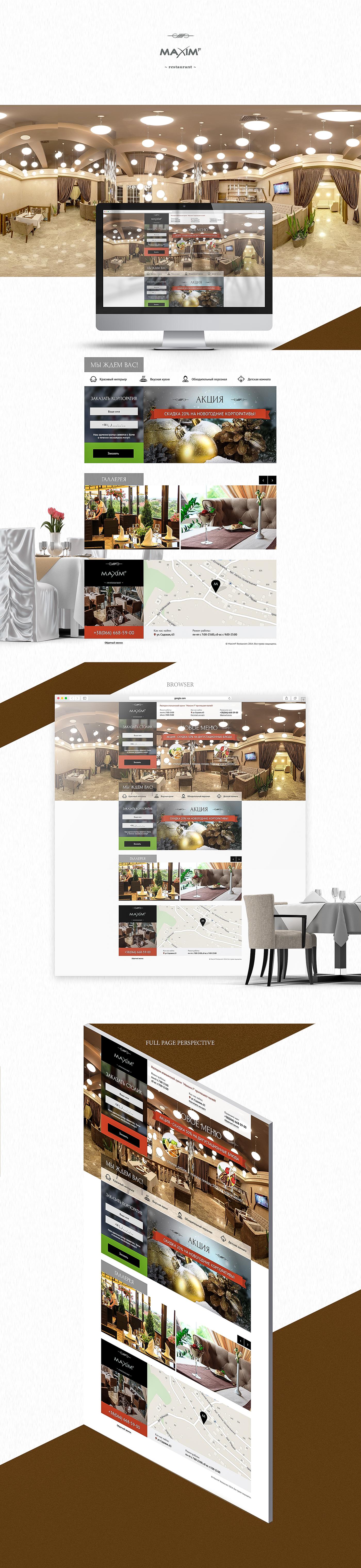 maxim restaurant Website Web Design