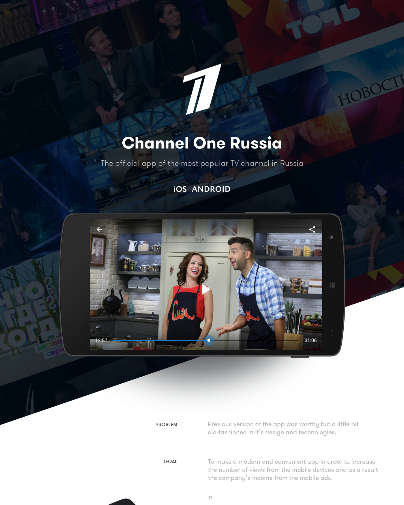 ios android app mobile material tv media animation  Russia broadcast