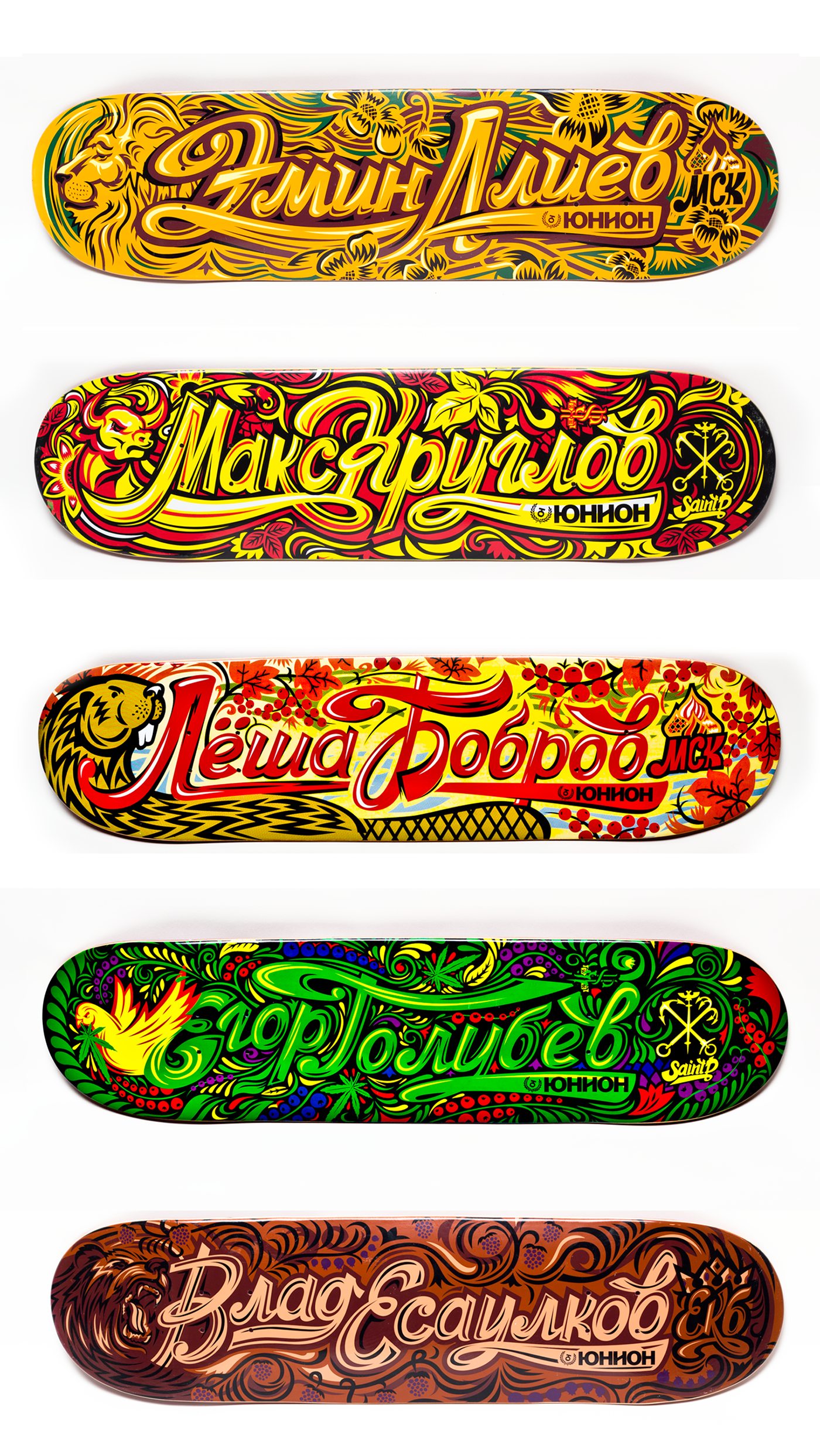 Konstantin Shalev skateboards graphics skate designs Константин Шалев Flipskateboards flip union юнион иллюстрация madethis girl